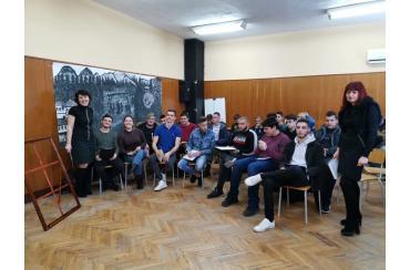 Бинарен урок по БЕЛ и История с 12а клас